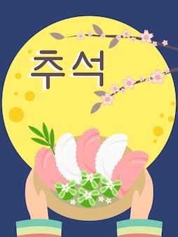 Chuseok  festival