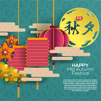 Chuseok greeting card paper art style