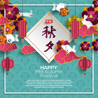 Chuseok happy mid autumn festival greeting card