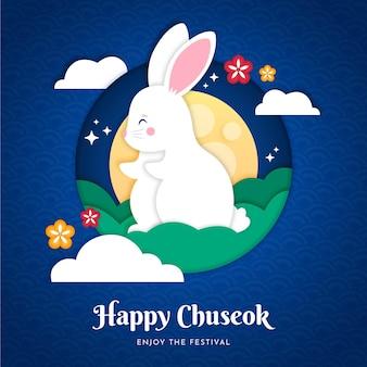 Chuseok in paper style design