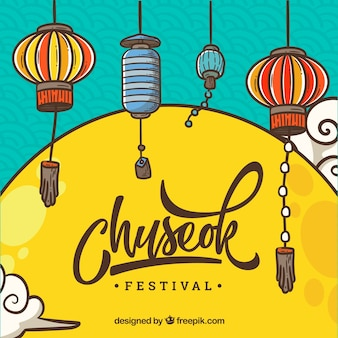 Фестиваль фестиваля chuseok