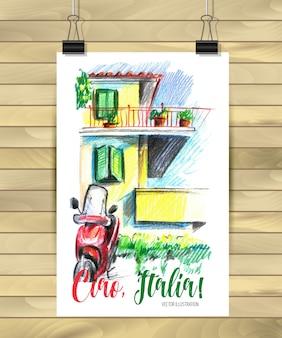 챠오 이탈리아! 이탈리아 풍경의 손으로 그린 포스터