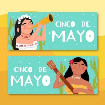 Cinco de mayo banner girl playing on musical instruments