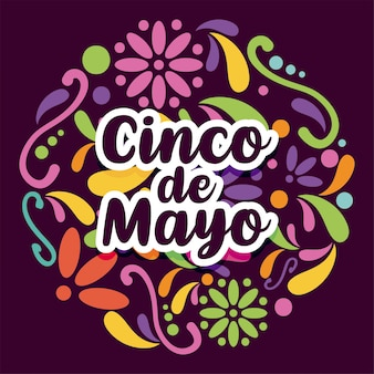 Cinco de mayo card of greeting