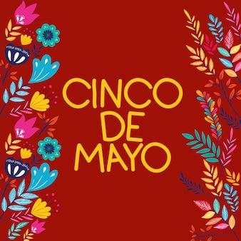 Cinco de mayo card with floral frame