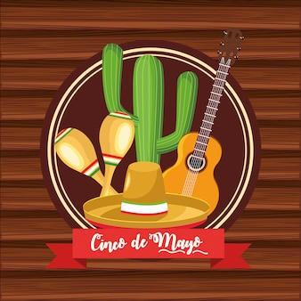 Cinco de mayo celebration card with mexican hat and instruments