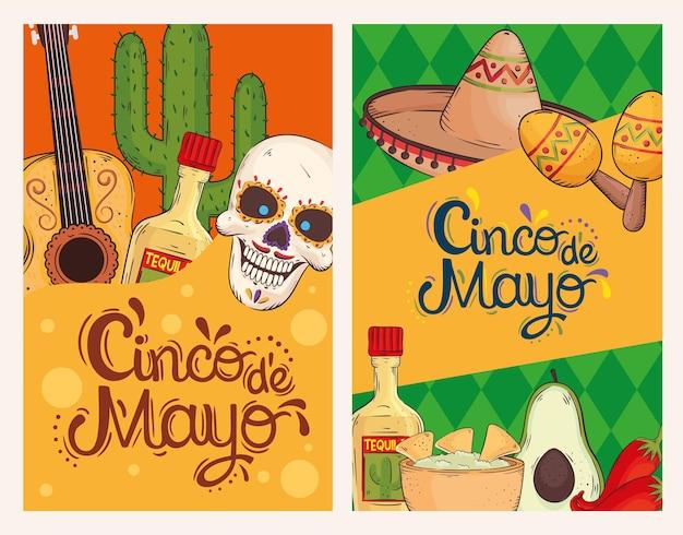 Праздничные открытки синко де майо
