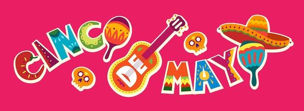 멕시코의 cinco de mayo 축하는 라틴 아메리카 휴일 다채로운 세부 개체를 많이 할 수 있습니다.