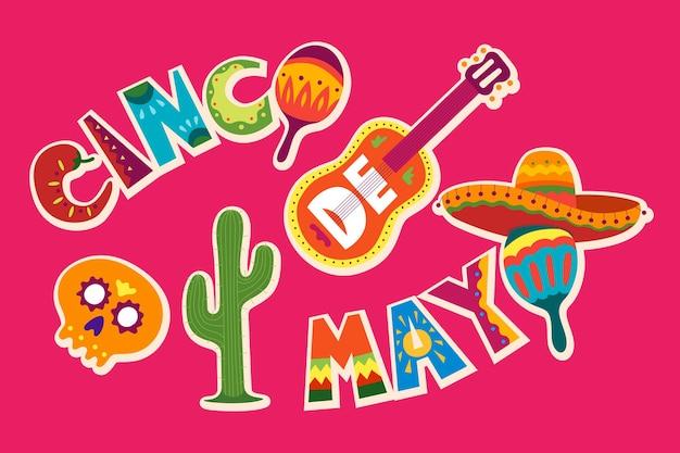 メキシコでのシンコデマヨのお祝い5月ラテンアメリカの休日カラフルな詳細なオブジェクトがたくさん
