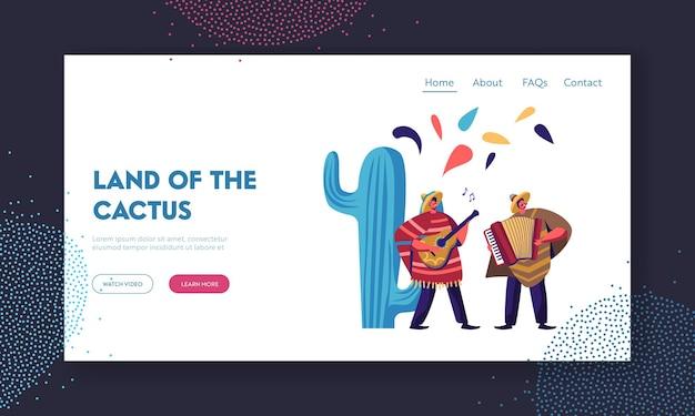 Cinco de mayo 축제. 아코디언과 기타 전통 의상을 입은 멕시코 예술가들이 국립 민속 음악 축제를 축하합니다. 웹 사이트 랜딩 페이지, 웹 페이지.