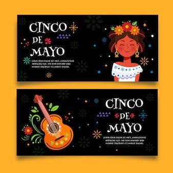 Синко де майо цветочные баннеры