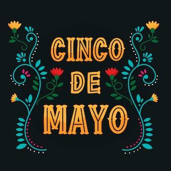 Cinco de mayo floral lettering