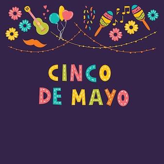 Cinco de mayo holiday card