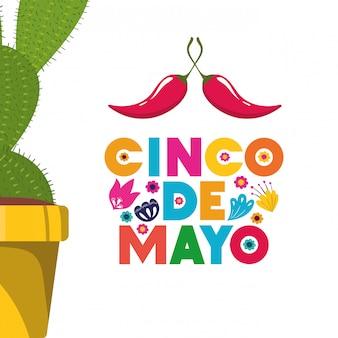 Cinco de mayo label with cactus icon