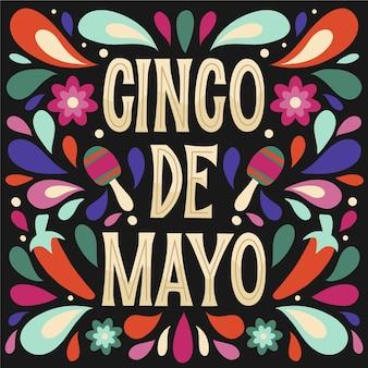 Cinco de mayo lettering design
