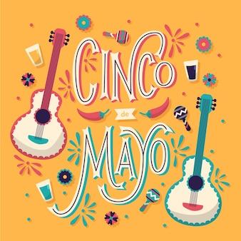 Синко де майо надписи с гитарами