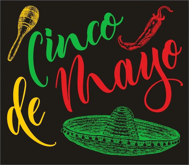친코 데 마요 멕시코 공휴일 5는 cinco de mayo 일 수 있습니다. 솜브레로, 칠리, 마라카스 스케치. 검정색 배경에 컬러 스케치입니다. 포스터, 엽서.