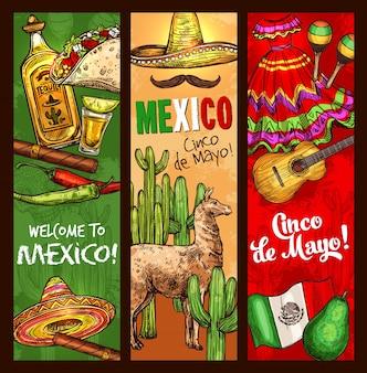 シンコデマヨメキシコの休日のフィエスタのお祝い