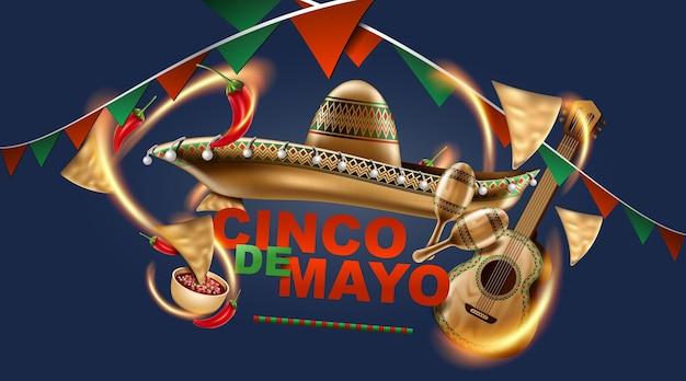 친코 데 마요 멕시코 휴가 솜브레로 모자 마라카스와 타코와 멕시코 국기 벡터 일러스트 레이 션의 색상으로 축제 음식