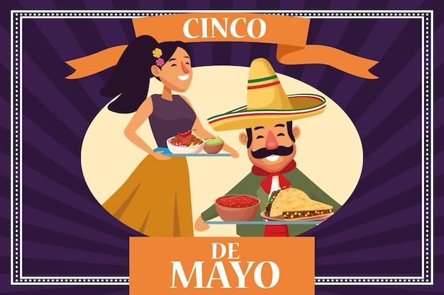 Cinco de mayo mexico card