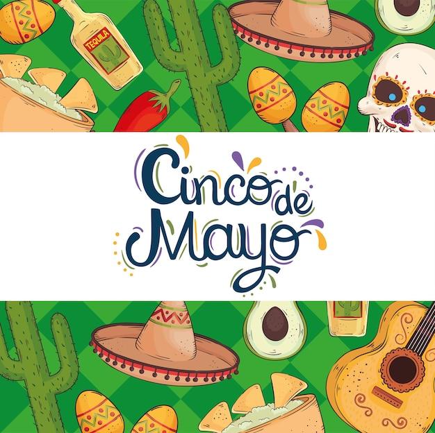 Фон празднования вечеринки синко де майо