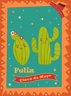 밝은 멕시코 문자와 기호가 있는 cinco de mayo 포스터 템플릿. 벡터 일러스트 레이 션
