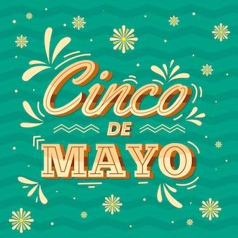 Cinco de mayo retro lettering
