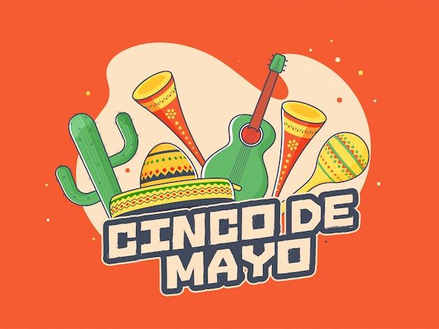 Cinco de mayoのレトロなオレンジ色の背景のポスターやチラシのデザイン
