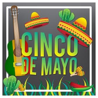 Плакат cinco de mayo с декорациями