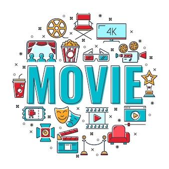 타이포그래피와 컬러 라인이있는 영화 및 영화 시간 배너