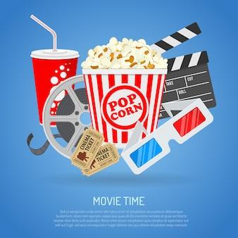 영화와 영화 시간