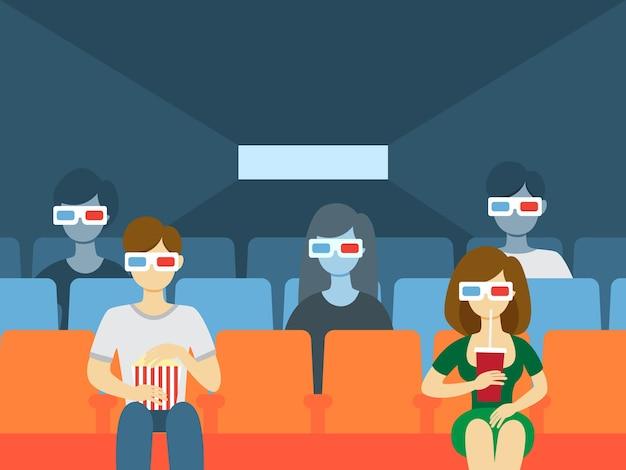 Cinema building interior.