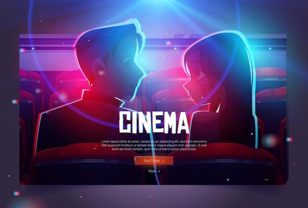 映画館の男性と女性のカップルを愛する映画漫画のウェブバナーは、光る画面の前の空のホールに座ってお互いを見ています