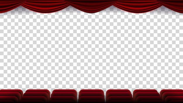영화관 의자