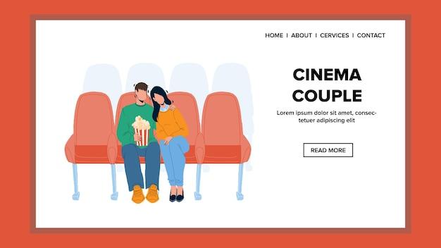 시네마 커플 방문자가 함께 휴식 벡터입니다. 영화에서 커플 남자 친구와 여자 친구가 영화를보고 팝콘을 먹습니다. 캐릭터 소년과 소녀 편안 하 고 영화 웹 플랫 만화 일러스트를 보고