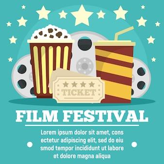 シネマ映画祭コンセプトバナーテンプレート、フラットスタイル