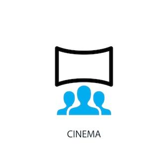 シネマアイコン。ロゴ要素のイラスト。 2色コレクションのシネマシンボルデザイン。シンプルなシネマコンセプト。 webおよびモバイルで使用できます。