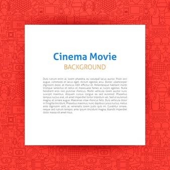 Кино фильм бумажный шаблон. векторная иллюстрация набросков дизайна.