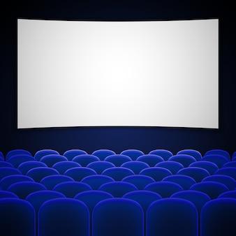 Cinema movie theatre interior vector illustration