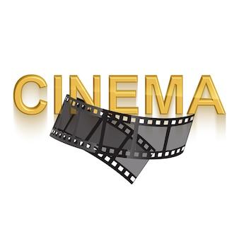 映画のポスターデザインテンプレートフィルムストリップで飾られた映画館の3dゴールデンテキスト