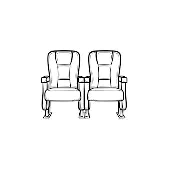 Сиденье кинотеатра рисованной наброски каракули значок. строка кресла кино вектор эскиз иллюстрации для печати, интернета, мобильных устройств и инфографики, изолированные на белом фоне.