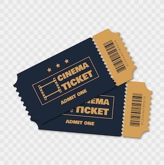 고립 된 영화 티켓