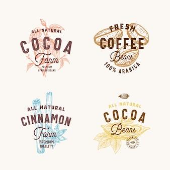 シナモン、アニススパイス、ココア、コーヒーの抽象的な記号、記号またはロゴのテンプレートセット。手描きのスパイスと豆のシルエットのプレミアムヴィンテージタイポグラフィ。ビンテージエンブレム。