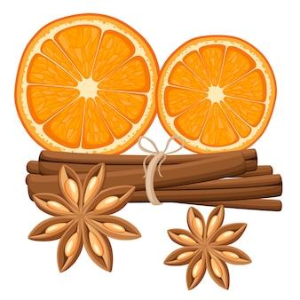 シナモンスティック、スターアニス、オレンジのスライス。白い背景の上の図