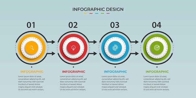 옵션이있는 원 비즈니스 infographic 템플릿