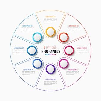 プレゼンテーションの円グラフインフォグラフィックテンプレート、アドベ