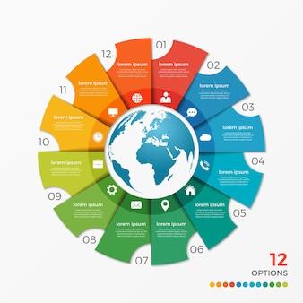 프레젠테이션, 광고, 레이아웃, 연례 보고서, 웹 디자인을 위한 글로브 12 옵션이 있는 원형 차트 인포그래픽 템플릿입니다.