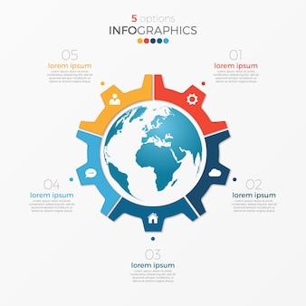 프레젠테이션, 광고, 레이아웃, 연례 보고서에 대한 글로브 5 옵션이 있는 원형 차트 인포그래픽 템플릿