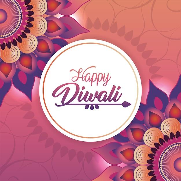 Circle diwali sticker with flowers mandalas