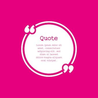 ピンクの背景を持つ引用符やテキストのサークルフレーム